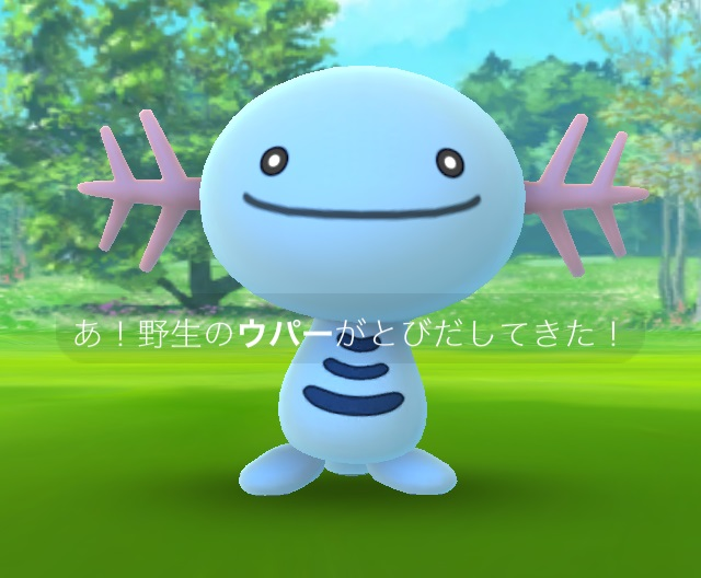 [2/17版]ポケモンGO【攻略】: オーダイルを最速ゲット!新宿御苑にワニノコが大量発生中