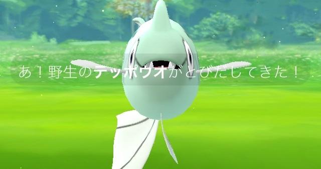 [2/20版]ポケモンGO【攻略】: オクタンを最速ゲット!六義園にテッポウオが大量発生中