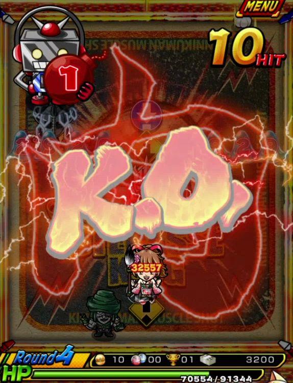 マッスルショット【攻略】: 猛襲イベント「轟音響めく魔のヘッドホーン」(ステカセキング)攻略
