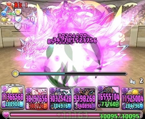 パズドラ【攻略】: 「チャレンジダンジョンLv10」 転生ツクヨミパーティーソロ攻略