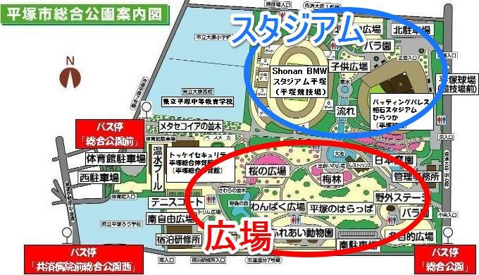 [2/27版]ポケモンGO【攻略】: とんがり帽子のピカチュウを確実にゲット!平塚市総合公園でピカチュウ大量発生中