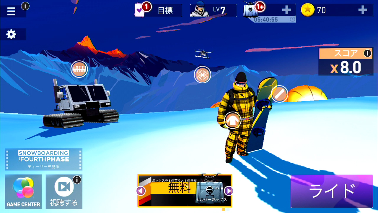 Snowboarding The Fourth Phase【ゲームレビュー】