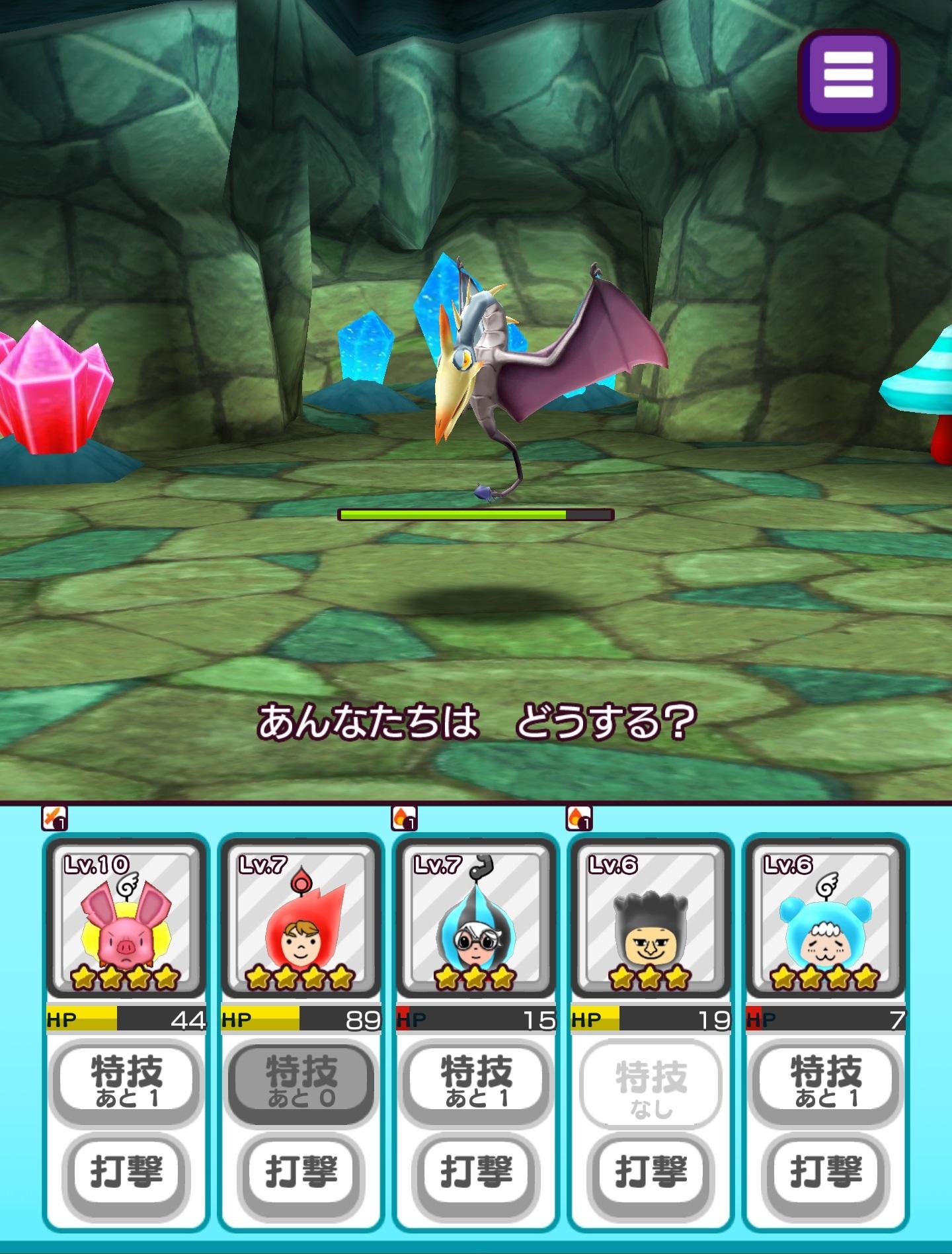 New 電波人間のRPG【ゲームレビュー】