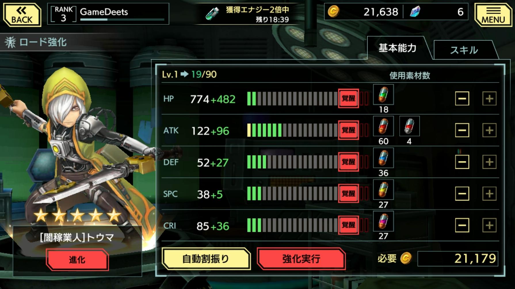 『武器よさらば』をCBTで先行プレイ! 無数の敵をなぎ払う3DアクションRPG【ゲームプレビュー】