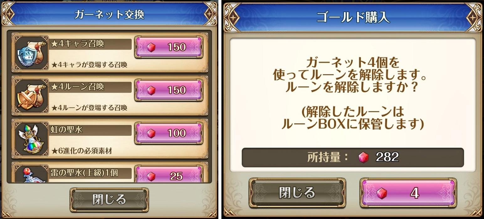 ナイクロ【攻略】:アリーナに挑戦しよう! 準備のために毎日プレイしたいコンテンツ