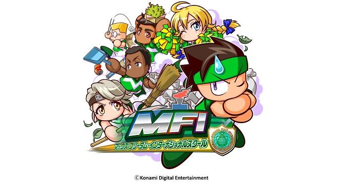 MFIロゴ_完成_サンプル(C)