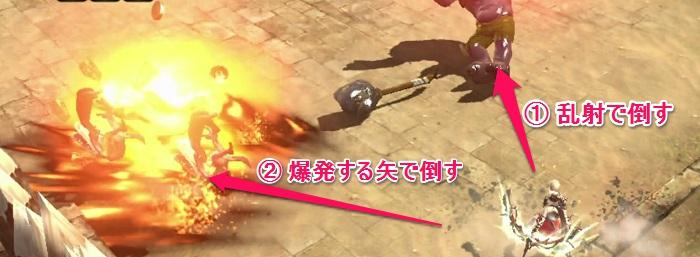HIT【攻略】:5人目の英雄!蒼穹の射手「レナ」を先行レビュー