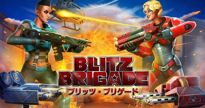 BlitzBrigade_UP16_Pack_Landscape_JP(1)