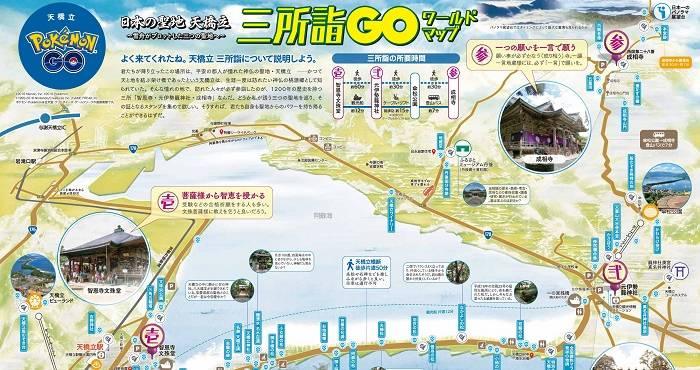go_naka-001(1)