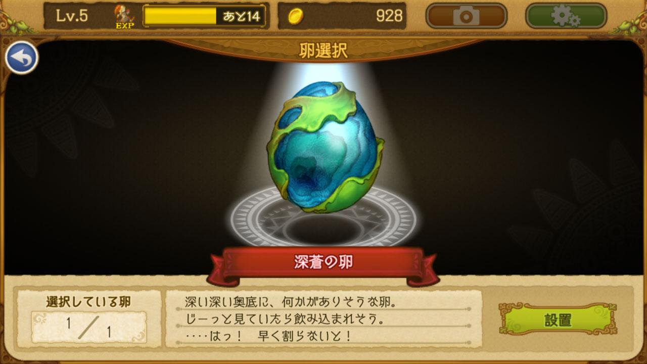 『エグリア』の美麗なビジュアルに注目! 亀岡氏×津田氏に突撃インタビュー