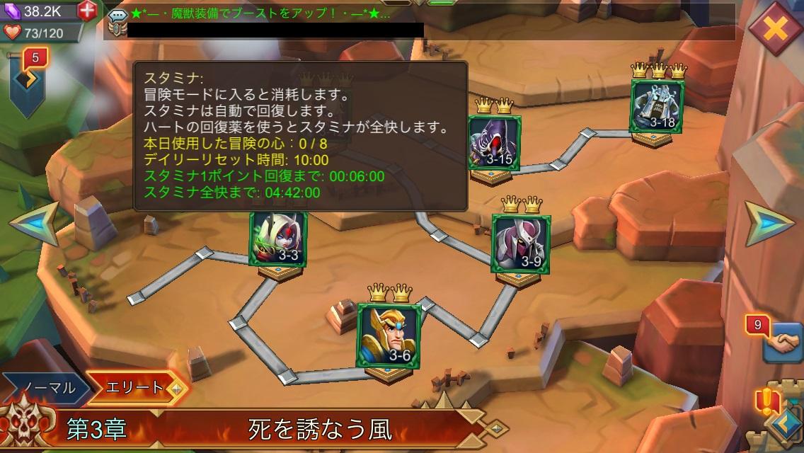 ロードモバイル【初心者攻略】: 冒険モードを攻略!ギルド加入までにヒーローを入手・育成しよう!