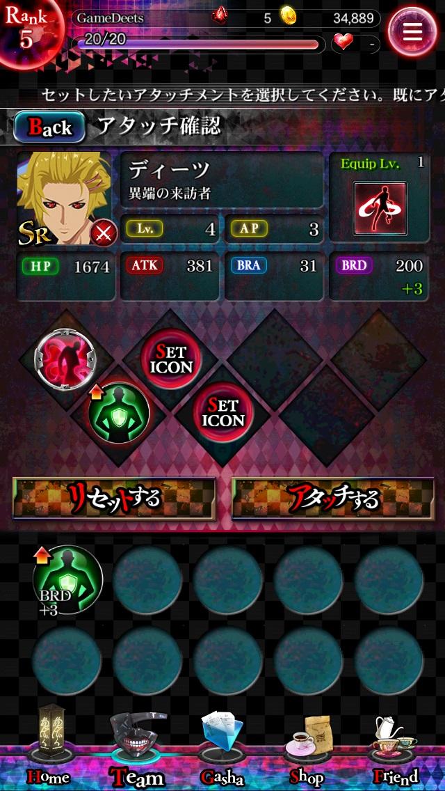 東京喰種 :re invoke【ゲームレビュー】