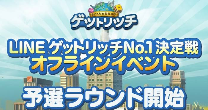 GR_No1決定戦_予選(1)