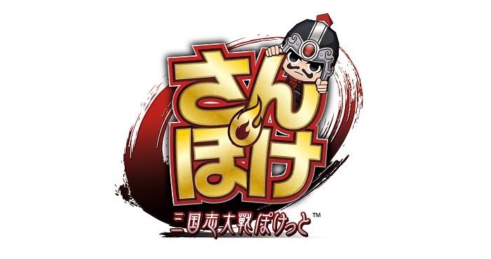 sktm_titlle_logo_cmyk
