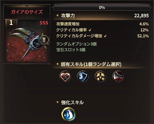 HIT【攻略】:シーズンIIの武器を徹底比較! キャラクター別おすすめ武器を紹介