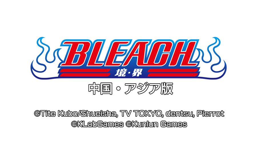 『キャプテン翼 ~たたかえドリームチーム~』など新作タイトルをKLabGamesが発表!