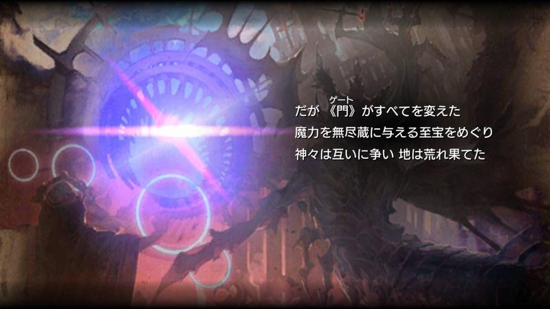 『ゲートオブリベリオン』を先行プレイ! ノンターゲッティングの自由なアクションは圧巻【ゲームプレビュー】