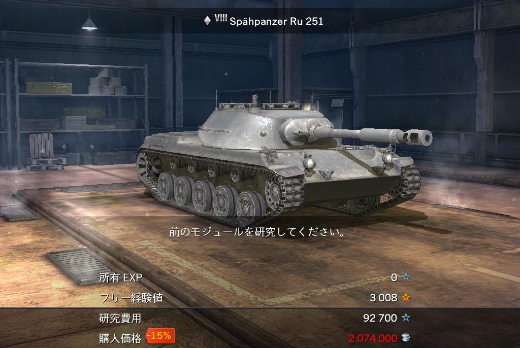 World of Tanks Blitz【攻略】すべての基本は軽戦車にあり! 高い機動力を生かすためのテクニック