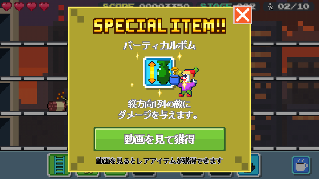 TRAP DA GANG【ゲームレビュー】