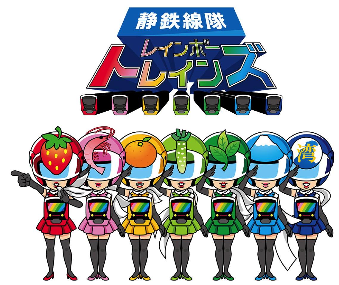 鉄道関連エリアの詳細を発表!東京メトロや阪急電鉄など10社が参加