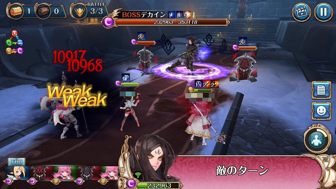 ナイクロ【攻略】: ルーン降臨「死の騎士(絶対極悪)」マルチプレイ攻略ガイド