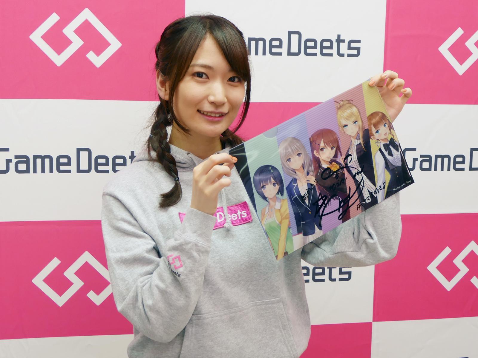 今村彩夏サイン入り『StarHorsePocket』クリアファイルをプレゼント!