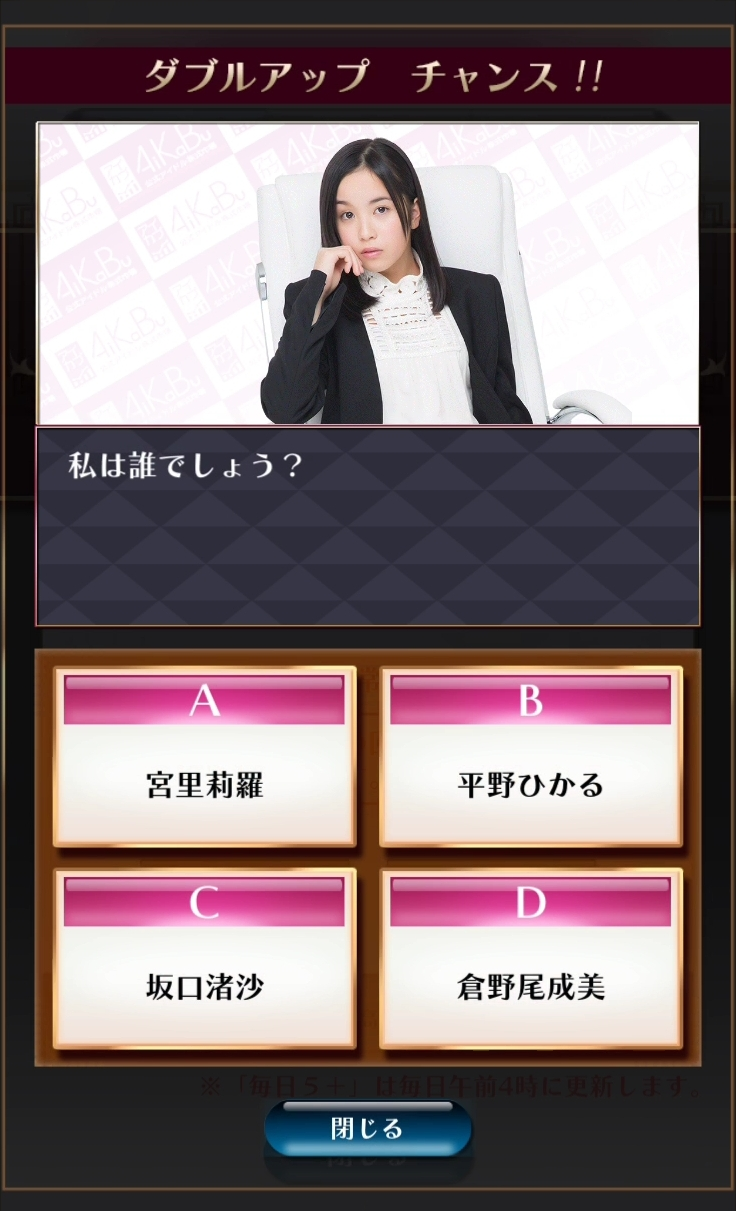 AiKaBu 公式アイドル株式市場(アイカブ)【ゲームレビュー】