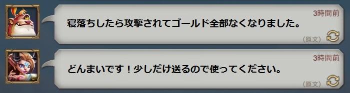 ロードモバイル【攻略】: 戦争に乗り出そう!(防衛編)