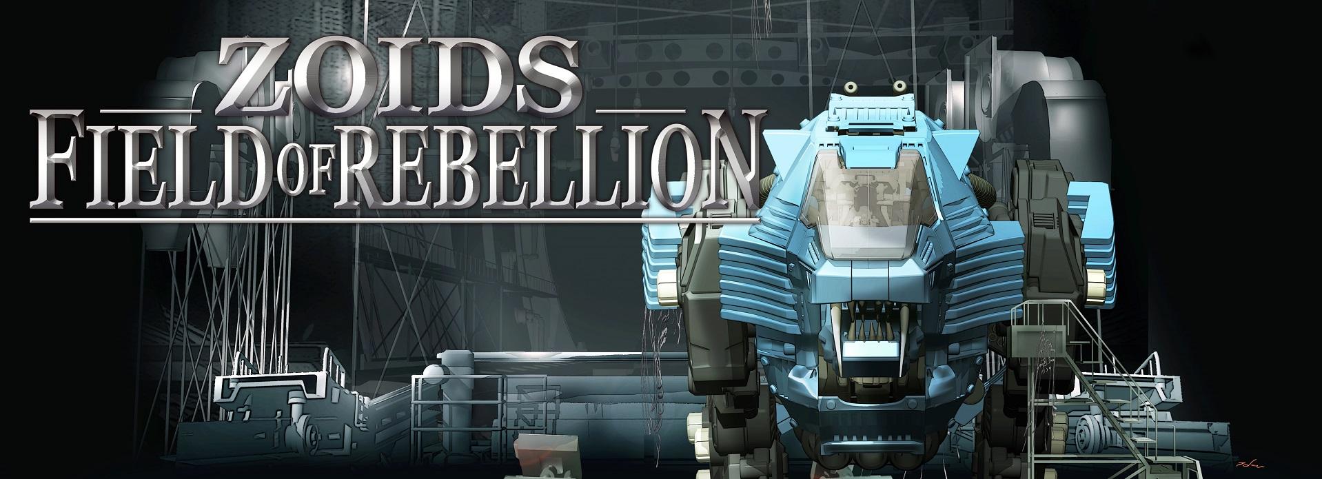 新作MOBA『ZOIDS FIELD OF REBELLION』が配信開始!リアルに描かれる新たな『ゾイド』