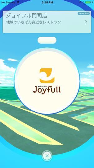 『ポケモンGO』で「ジョイフル」約780店舗が「ポケストップ」や「ジム」として登場!