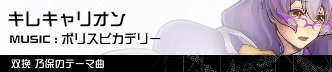 #コンパス 【戦闘摂理解析システム】