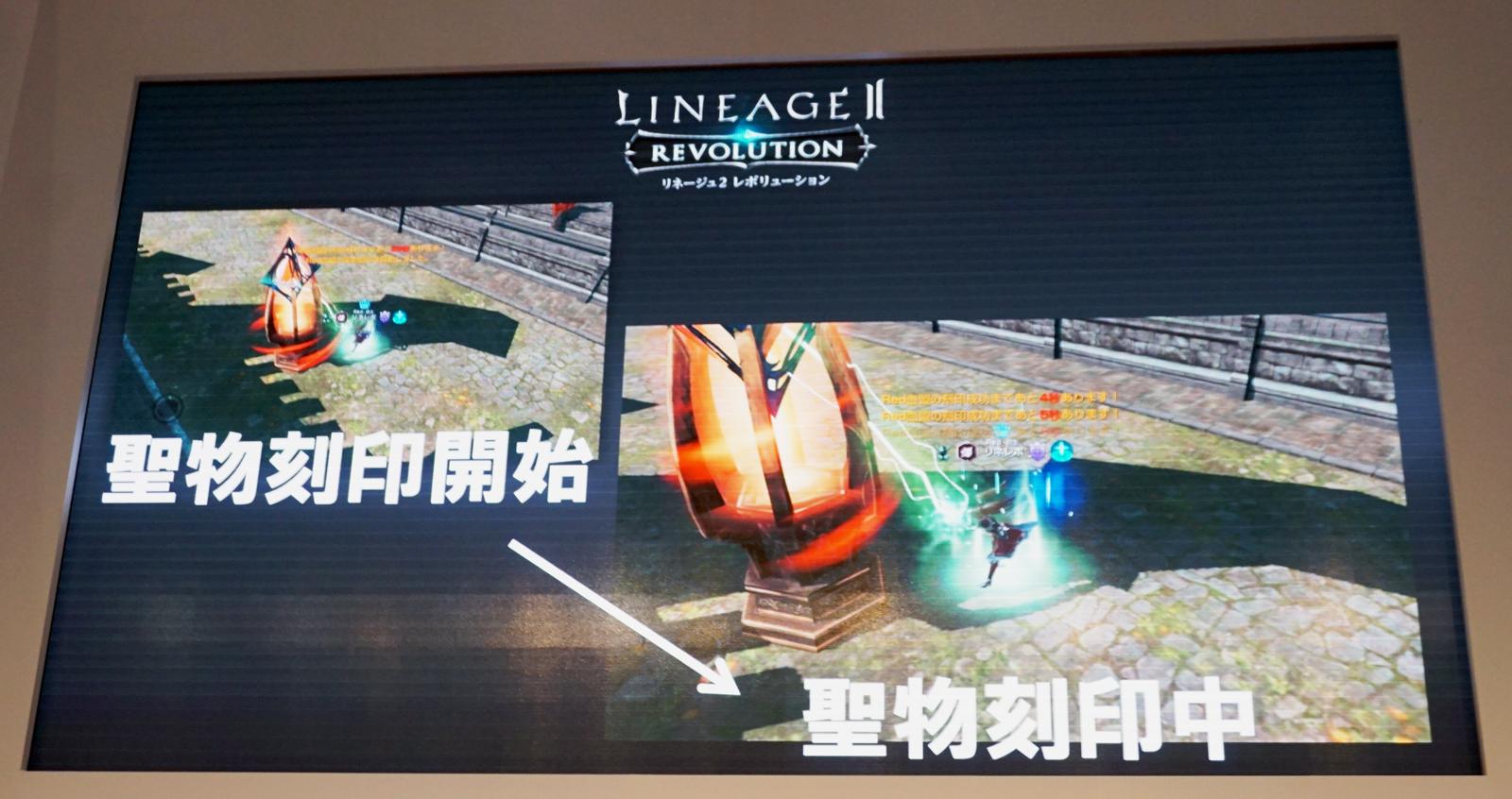 『リネージュ2 レボリューション』超要塞戦レポート! 60人のプレイヤーによる乱戦!!