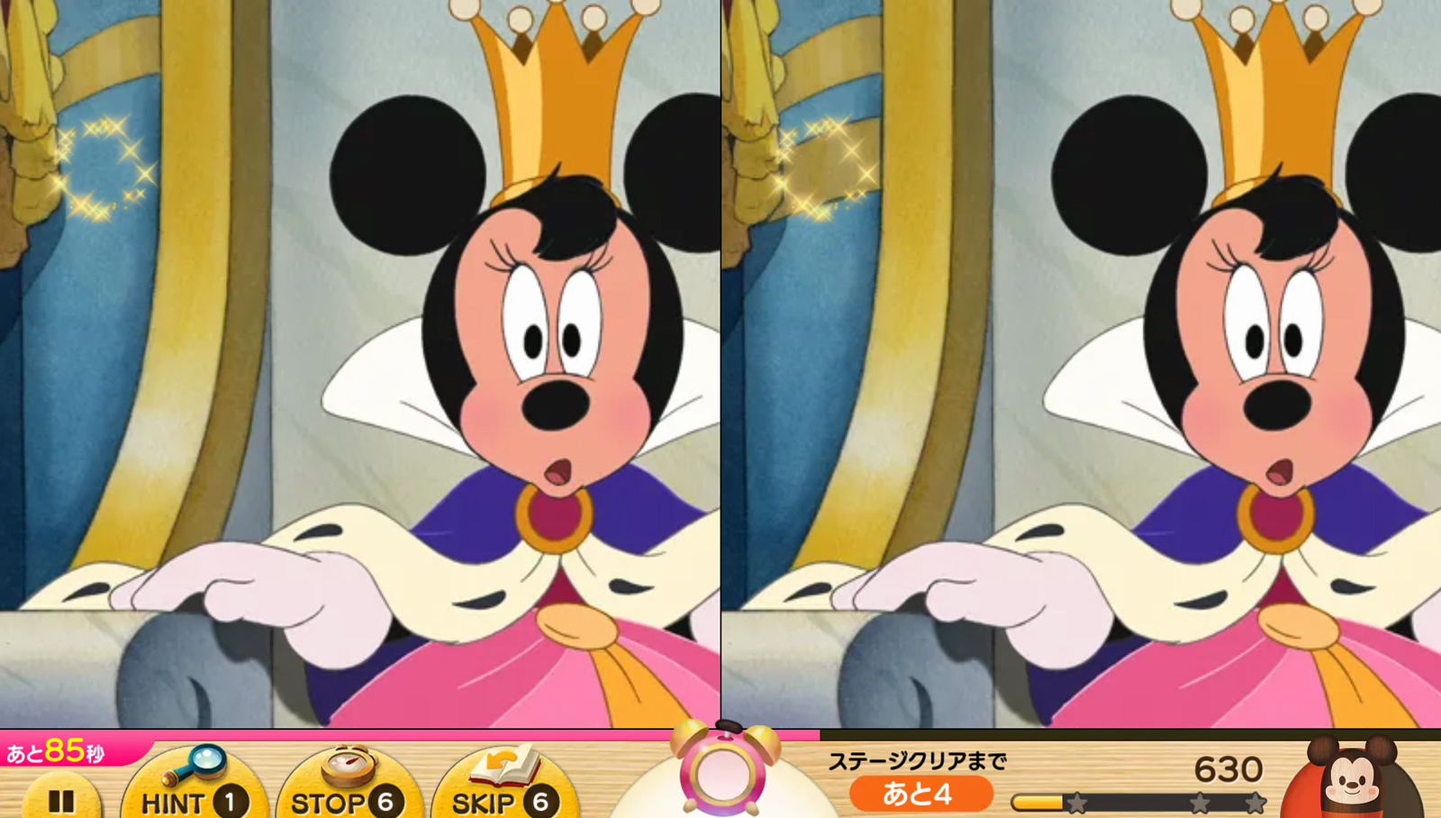 ディズニー タッチタッチ【ゲームレビュー】