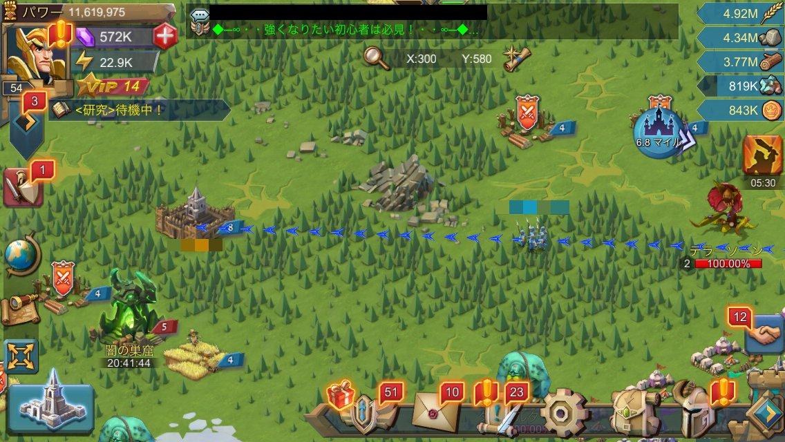 ロードモバイル【攻略】: 戦争テクをワンランクアップ! 軍隊ブーストについて解説