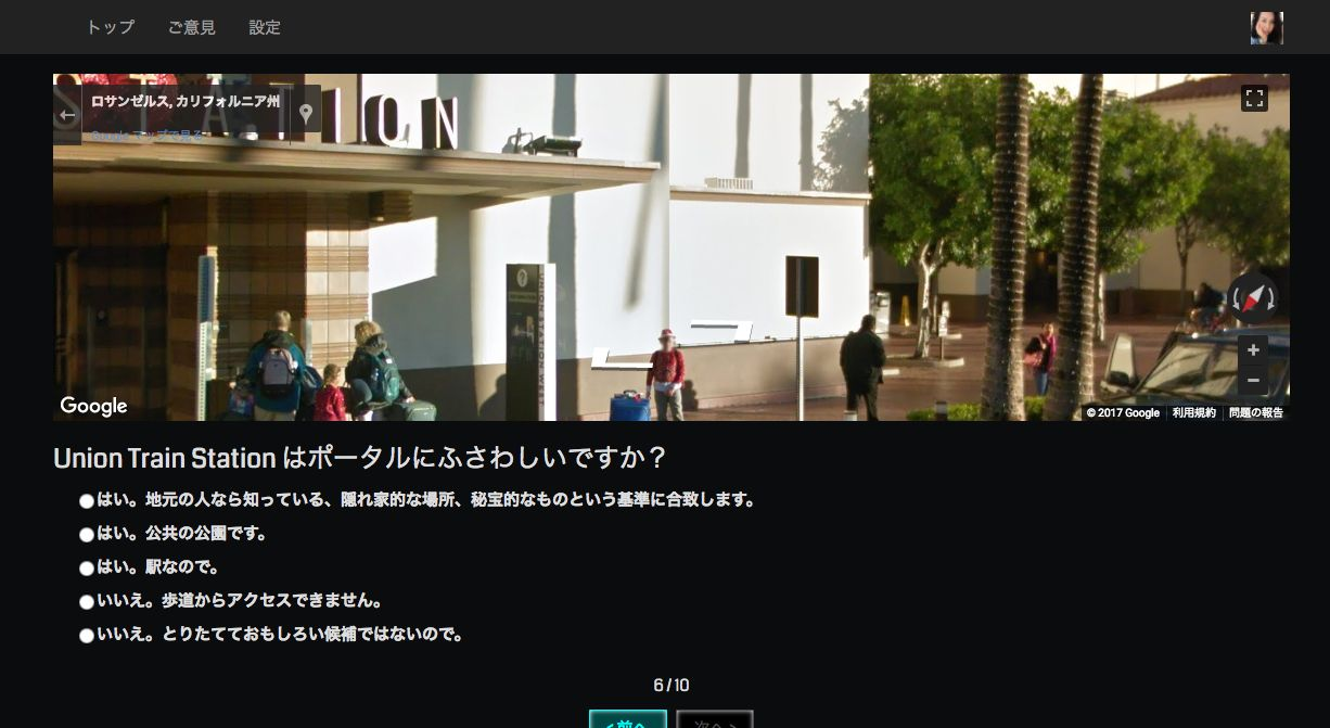 【Ingressアハ体験】第45回: Operation Portal Reconの招待状がやってきた!