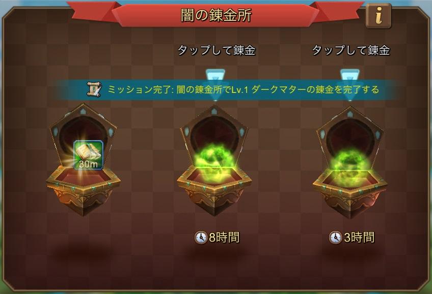 ロードモバイル【攻略】: 「闇の巣窟」攻略ガイド! ギルド専用コンテンツに挑戦しよう