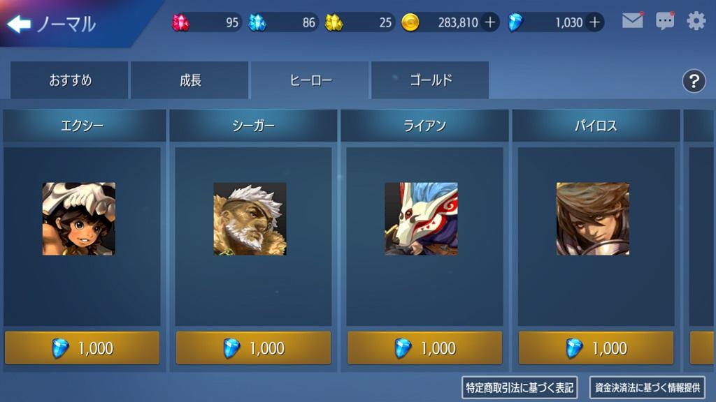 Arena Masters【ゲームレビュー】