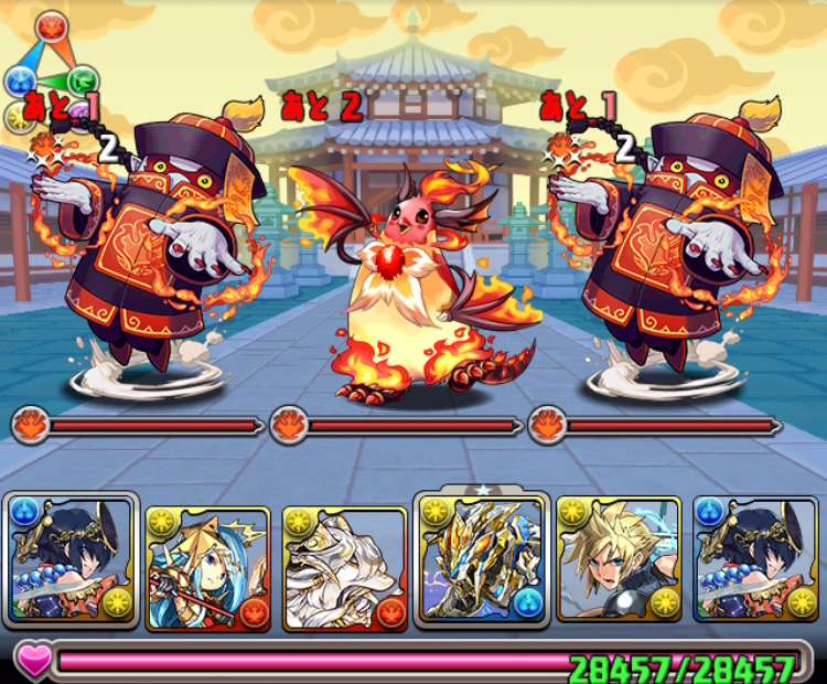 パズドラ【攻略】: 「火の宝珠龍」超地獄級 アメノミナカヌシパーティーソロ周回攻略