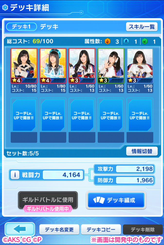 『AKB48ステージファイター2 バトルフェスティバル』最新PVが公開!