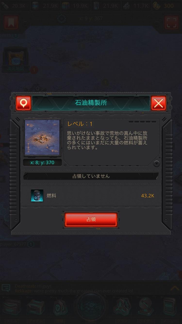 ターミネーター ジェニシス:未来戦争【ゲームレビュー】
