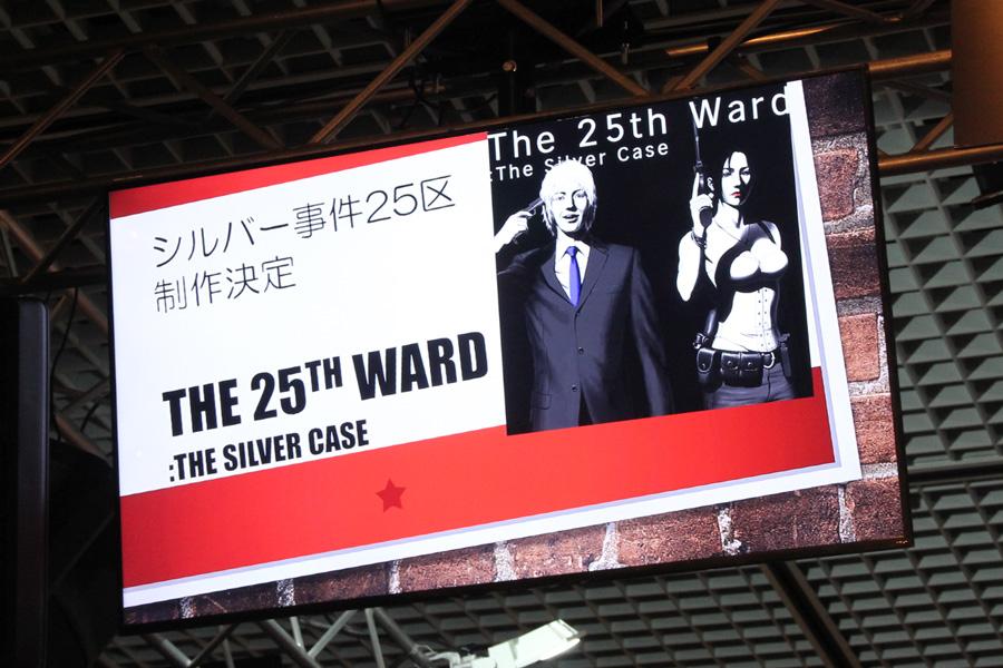 須田剛一氏がステージに登場! 『シルバー事件25区』の制作も発表に【A 5th Of BitSummit】