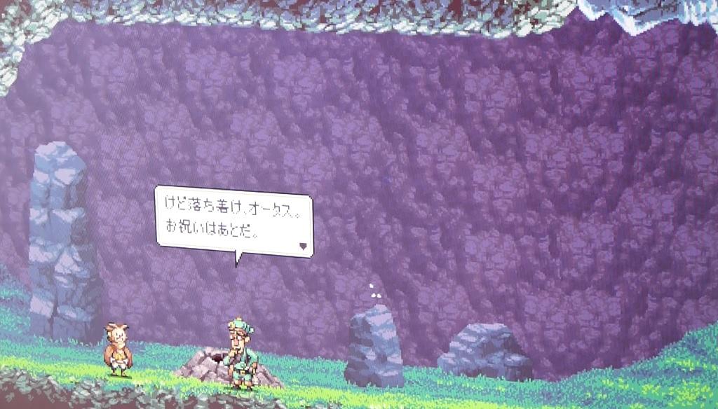 開発8年! 美しい2Dドットグラフィックアクション『Owlboy』【A 5th Of BitSummit】