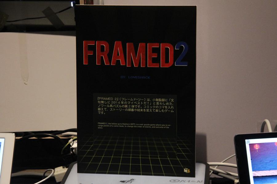 脱出ADVの傑作『FRAMED』の続編が試遊出展! 収録ステージは30以上に【A 5th Of BitSummit】
