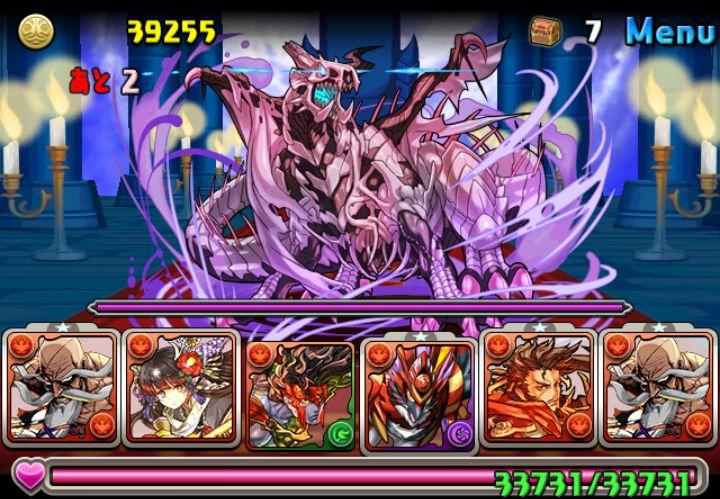 パズドラ【攻略】: 「エルメ 降臨!【ドラゴン強化】」超絶地獄級 山本元柳斎パーティーソロ攻略