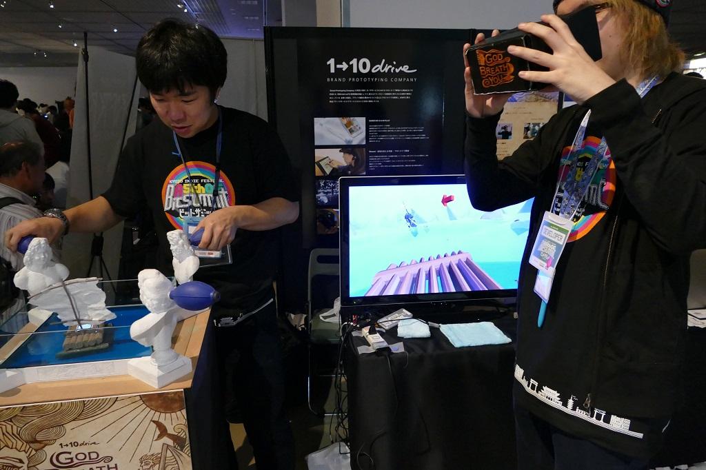 ワントゥーテンブースは3DスキャンやVRなど体験型ゲームがずらり!【A 5th Of BitSummit】