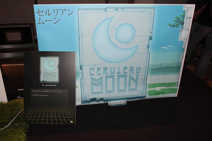 『Cerulean Moon』はアナログ的な操作が面白い迷路探索アクション!【A 5th Of BitSummit】