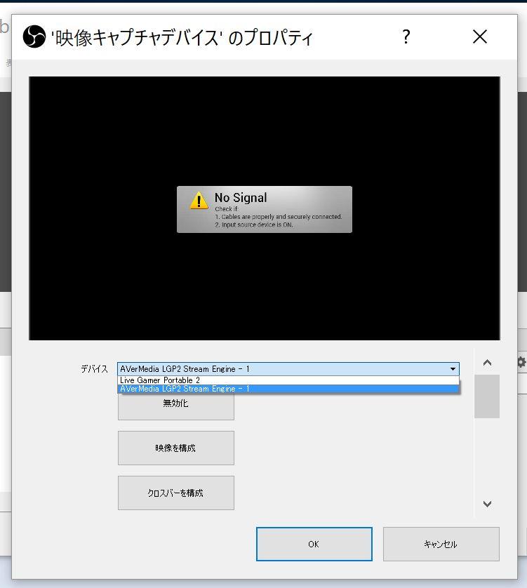 【西川善司のモバイルテックアラカルト】第37回: ゲーム機の実況配信デバイス「AVT C878」を活用する(後編)