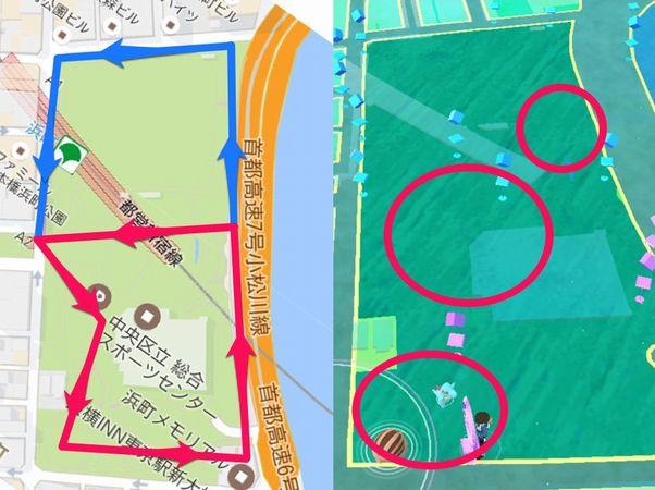 [5/23版]ポケモンGO【攻略】:イノムーを確実にゲット!浜町公園にウリムーが大量発生中