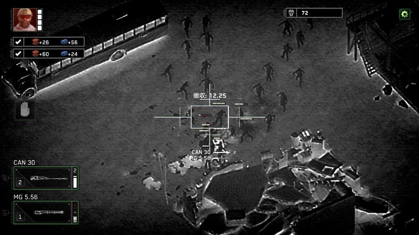 Zombie Gunship Survival【ゲームレビュー】