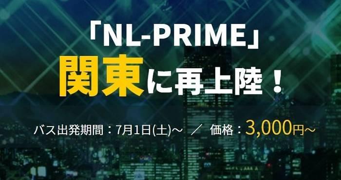 2017-05-25_14h26_02(1)